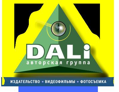 ЛОГОТИП DALI 400
