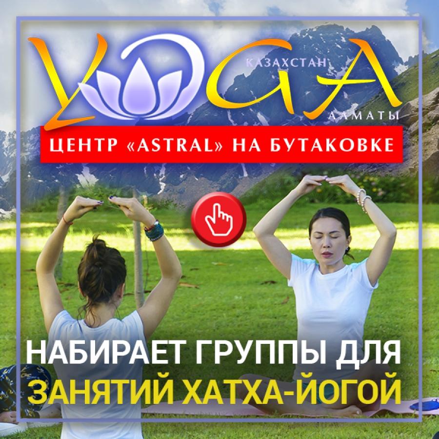 Новогодняя елка от имени Президена Республики Казахстан Н. А. Назарбаева