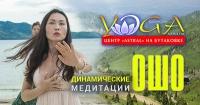 Театр танца Алексея Велижанина «Эксклюзив»
